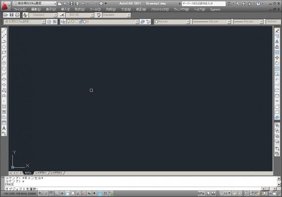 オートキャド(AutoCAD)のオブジェクト選択場面