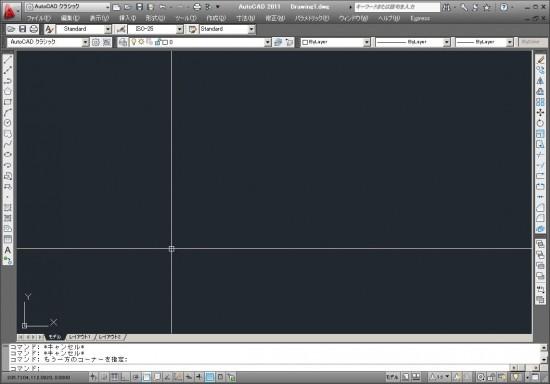 オートキャド(AutoCAD)の作図画面